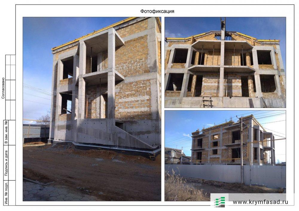 Проект дома г. Евпатория ул.Симферопольская