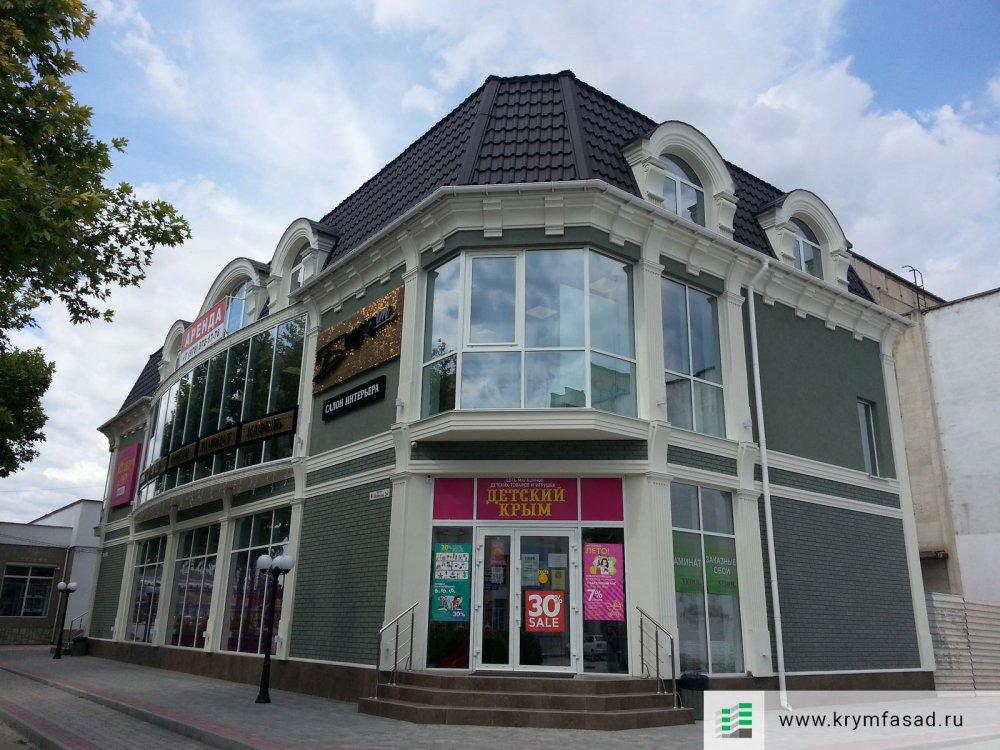 Торговый центр г. Евпатория
